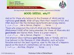 good deeds why12