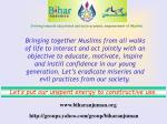 striving towards educational and socio economic empowerment of muslims3