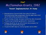 how mcclannahan krantz 198217