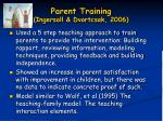 parent training ingersoll dvortcsak 2006