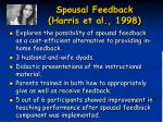 spousal feedback harris et al 1998