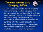 training parents cont yanqing 2006