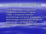 the therapeutic relationship 3024