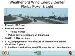 weatherford wind energy center florida power light