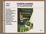 cheerleading by ellen rusconi