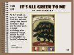 it s all greek to me by jon scieszka