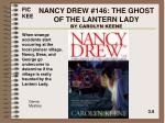 nancy drew 146 the ghost of the lantern lady by carolyn keene