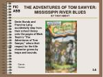 the adventures of tom sawyer mississippi river blues by tony abbot