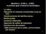 neol tico 6 500 a 3 950 la primera gran revoluci n tecnol gica97