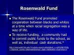 rosenwald fund17