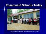 rosenwald schools today40