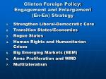 clinton foreign policy engagement and enlargement en en strategy