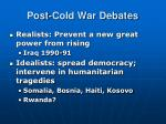 post cold war debates