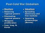 post cold war globalism