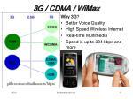 3g cdma wimax