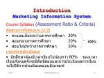 introduction marketing information system14