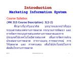 introduction marketing information system9