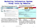 marketing information system study tools by website