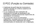 o pcc fun o ou comiss o11
