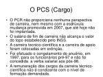 o pcs cargo8