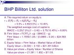 bhp billiton ltd solution