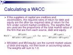 calculating a wacc11