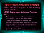employment assistance program