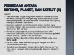 perbedaan antara bintang planet dan satelit 3