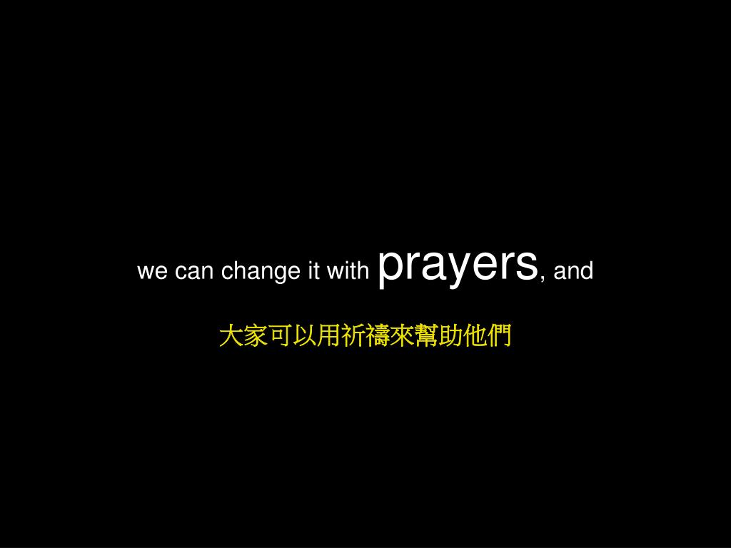 we can change it with