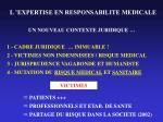 l expertise en responsabilite medicale2