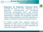 nuevas figuras para atender al sector rural incluidas en la lacp44