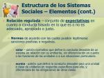estructura de los sistemas sociales elementos cont17