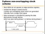 2 phase non overlapping clock scheme