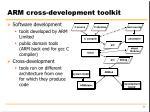arm cross development toolkit