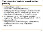 the cross bar switch barrel shifter cont d