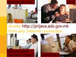 access http prijava ads gov mk from any internet connection
