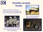 turisti k e atrakcije11