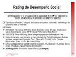 rating de desempe o social