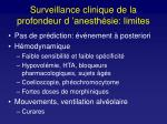 surveillance clinique de la profondeur d anesth sie limites