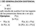 2 ge generaliz aci n existencial