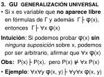 3 gu generaliz aci n universal