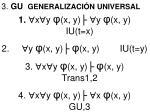 3 gu generaliz aci n universal92
