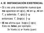 4 ie instanciaci n existencial