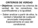 criterios de verdad