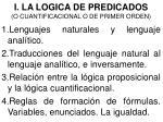 i la logica de predicados o cuantificacional o de primer orden
