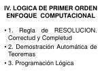iv logica de primer orden enfoque computacional