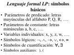 lenguaje formal lp s mbolos b sicos