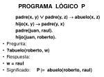 programa l gico p