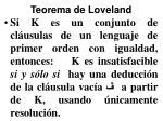 teorema de loveland