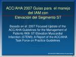acc aha 2007 guias para el manejo del iam con elevaci n del segmento st